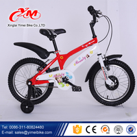OEM supply children bike with good price /price children bicycle with CE standard /bike children price