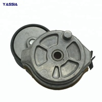 Belt Tensioner for Columbia No.51968200273