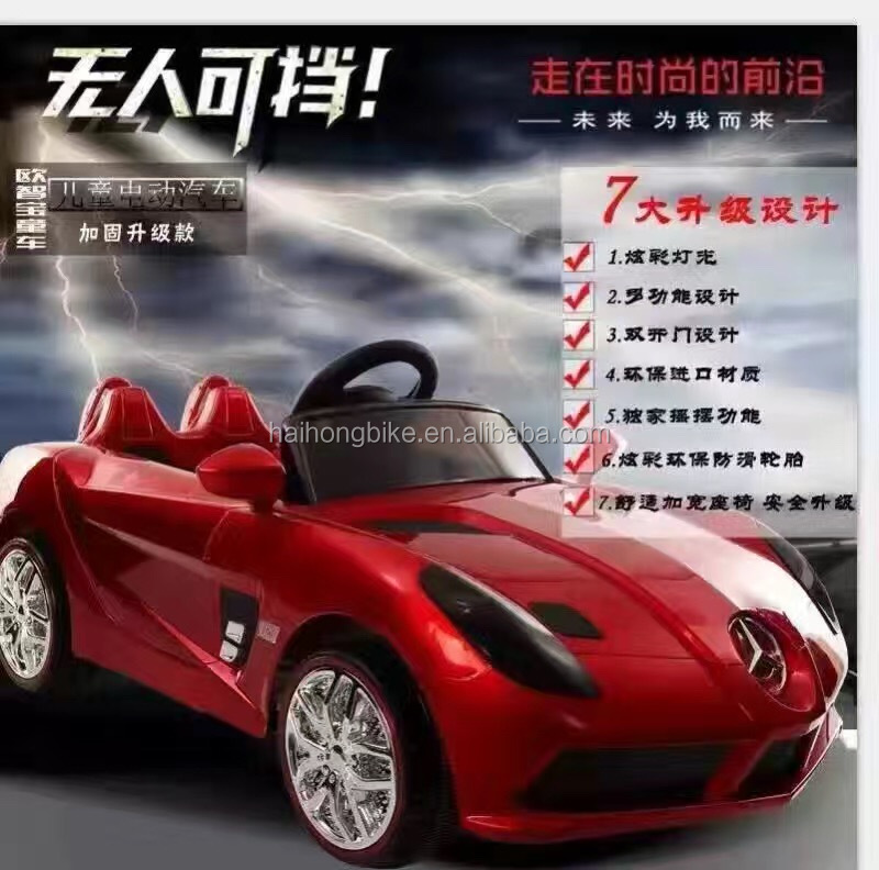 Hot Selling Motor Baby Car/kids Motor Car/hot Electric Baby Car ...