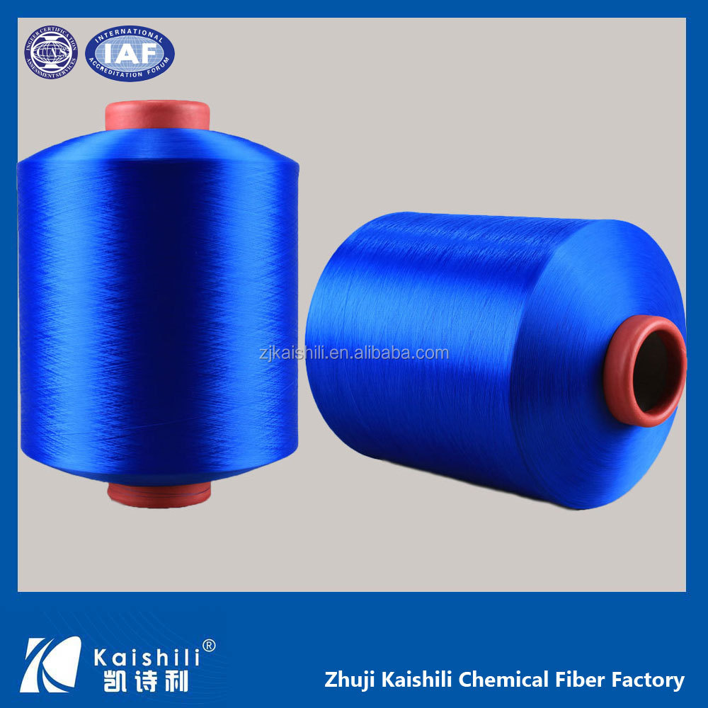 chinese factory dty polyester cationic yarn nim <strong>sim</strong> him