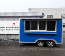 Moderne Ontwerp voedsel Machines chinese food truck