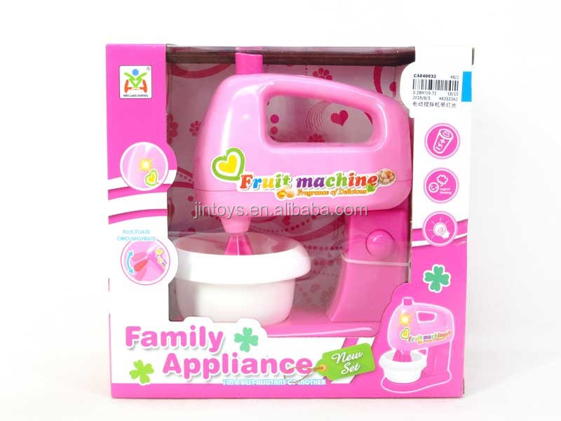 Happy Family Playing Toys Electronic Light Up Plastic Sewing ...