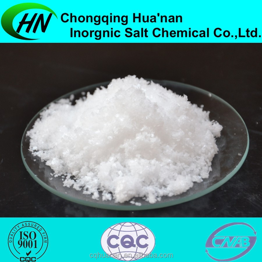 High Pruity Barium Hydroxide And Ammonium Chloride Factory,CAS::40226-30-0