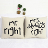 Customized Throw Pillow Cushion Cover