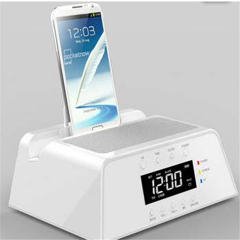 Lcd Fm Radio Alarm Clock Bluetooth Speaker Charging Dock Station ...