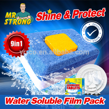 Best Reputation Best Dishwasher Tablets For Hard Water Form China