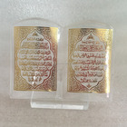 Crystal Holy Quran favors As Islamic Muslim Arab Crystal crafts Wedding return gift religious Gifts MH-G0240