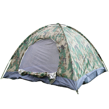 Customizable Digital Military Camouflage Tent For Sale 3-4 People Outdoor Sunshade C&ing Lightweight Play  sc 1 st  Alibaba & Customizable Digital Military Camouflage Tent For Sale 3-4 People ...