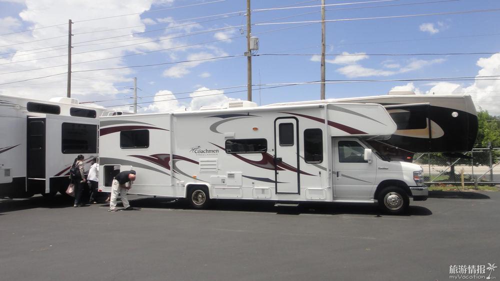 Queen bed frame for Trailer or  RV Caravan