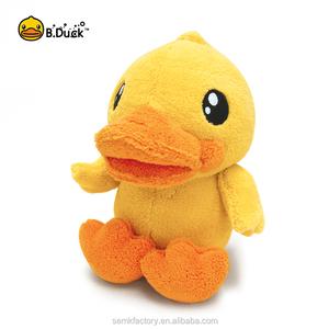 Yellow Duck Stuffed Animal Wholesale Yellow Duck Suppliers Alibaba