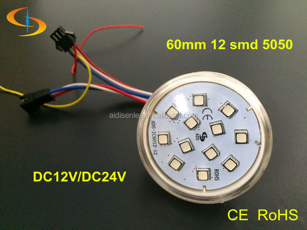 2014 new product rgb dmx led pixel light, music activated high power led point light 60MM 12 pcs 5050 led auto programme light