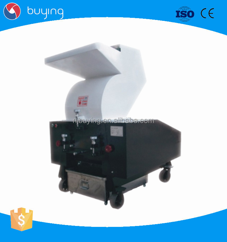 Factory direct supply grinder plastic recycling