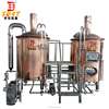 500L brew pub equipment,home brewing equipment,malt, hops and yeast