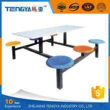 Tengya New Fiberglass commercial restaurant table and table sets