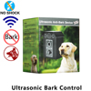 Automatic ultrasonic bark deterrent with 15 meters