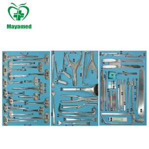 SB0020 Medical Ear microsurgery instrument set