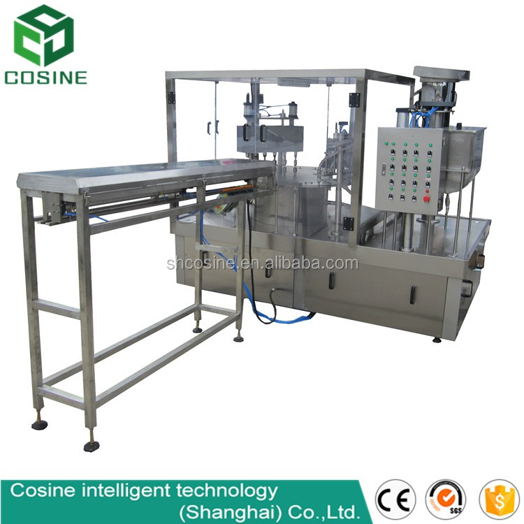 Juice packaging bags with spout/automatic one-spout cement packing machine