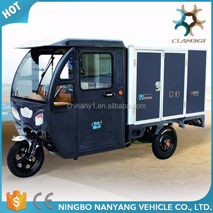 18 control loading weight 120kgs electric cargo tricycle with cabin