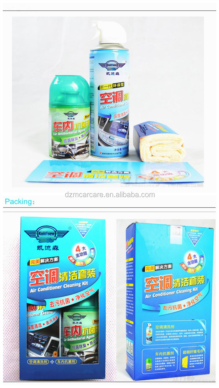 car air conditioner cleaning kit