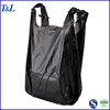 Black plain vest carrier bags,facoty side gusset vest type plastic carrier bags for grocery packaging