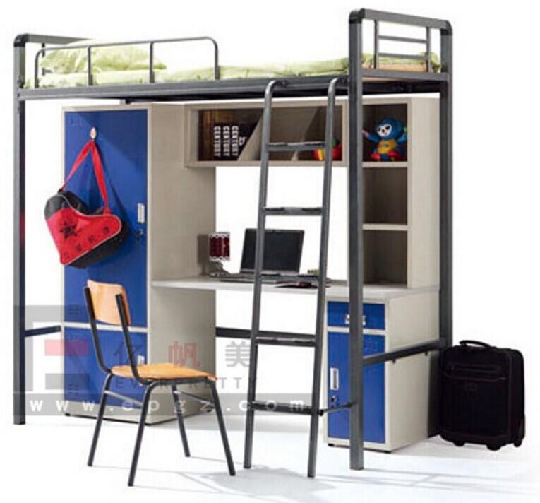 China supplier school furniture college humanized student for School furniture from china