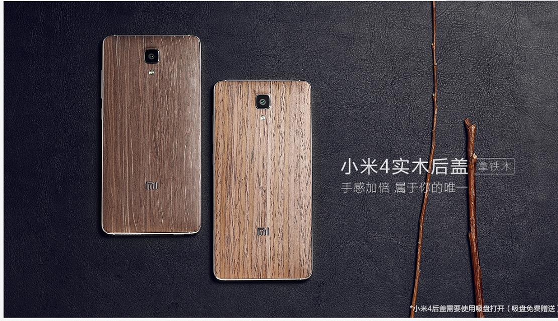 a6e4ef16c Original Wood Case for Xiaomi Mi4 Bamboo Replacement Back Battery Cover for Xiaomi  Mi 4 Mobile phone housing shell