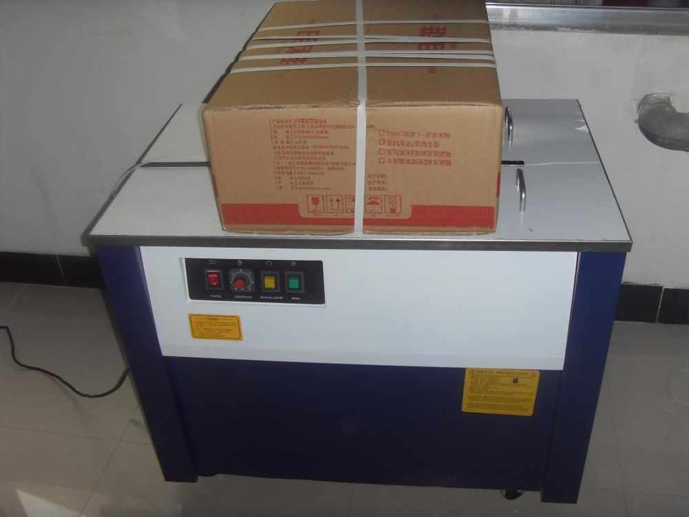 portable strapping machine