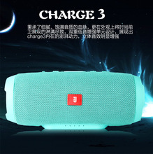 New copy of jbl charge 3copy jbl bluetooth speaker, jbl speakers copy