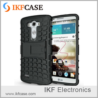 Heavy Duty Phone Case Tire Style Dual Layer Silicone Hard Plastic Armor Hybrid Cover Case for LG G3 Beat /Mini /S