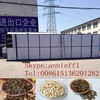 Continuous type good drying effect mesh belt melon seeds dryer