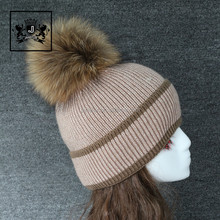 0a534dcf89f03 Warm winter angora knit korean unique winter hat with pompom fur ...