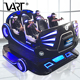 VART Six Seat VR Chair 9D Mini Motion Cinema Tank Shape Fashion Vr Cinema 6 Seats For Children & Adult