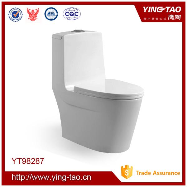 Astounding China Toilet Seat Cheap Price Malaysia All Brand Toilet Bowl Machost Co Dining Chair Design Ideas Machostcouk
