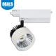 Decoration Design Cool White 4 Line 60W CRI 90 Dimmable COB LED Track Light