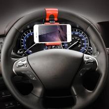 3.5-5.7″ Universal Steering Wheel Navigation Car Stand Holder Phone Case For Asus zenfone 2 5 Explay fresh vega Lenovo p780 GPS