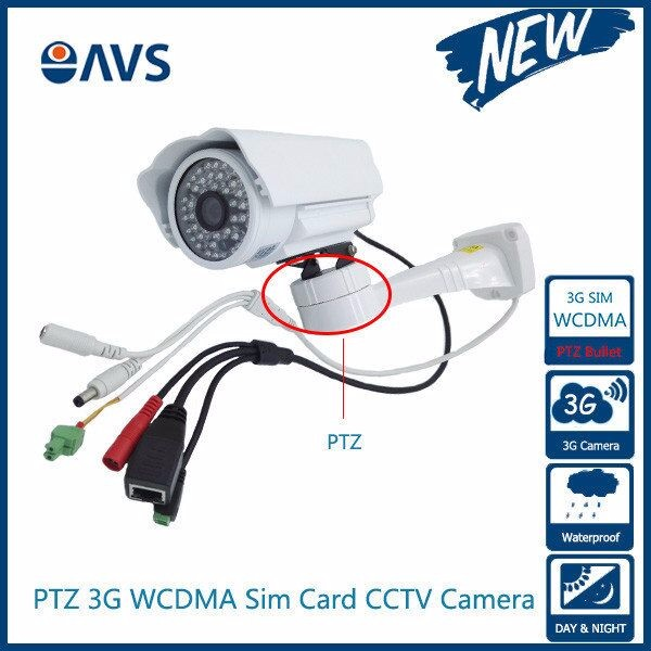 CMOS Onvif Network Motion Detection PTZ Rotating Wireless Outdoor Bullet 3G Sim Card IP Camera