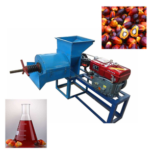 small Palm kernel oil press extraction machine