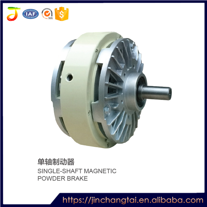 Factory supply single shaft magnetic powder brake