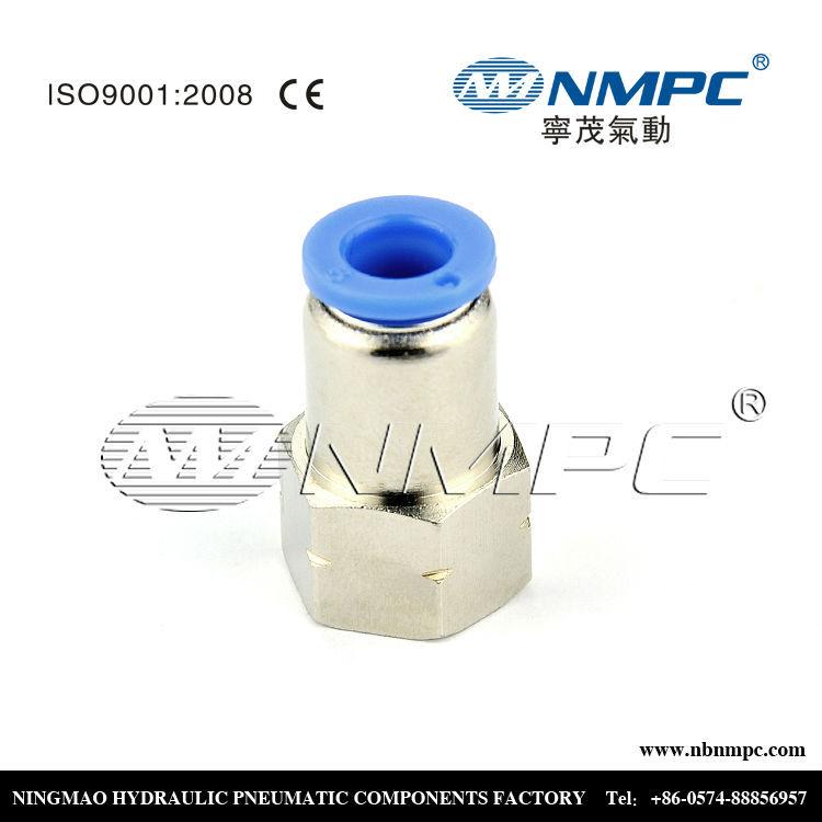 Factory China Manufacturer Quick Pneumatic Hose Tube Manufacturer ...