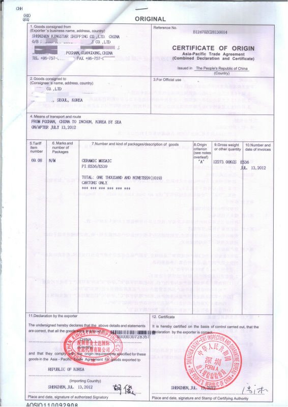China certificate of origin form b china certificate of origin china certificate of origin form b china certificate of origin form b manufacturers and suppliers on alibaba yadclub Image collections