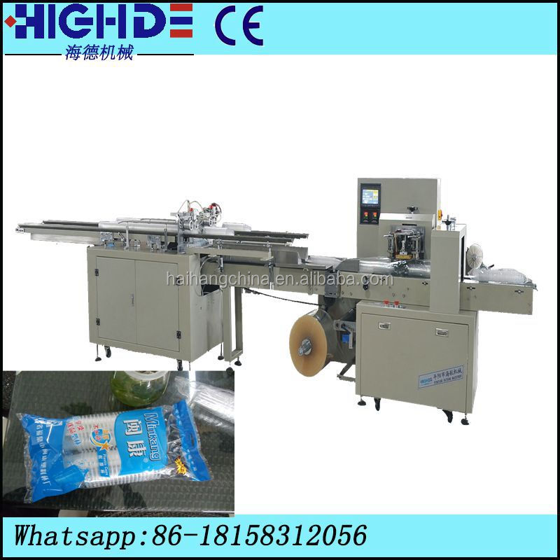 2015 newly design great market 70mm two rows disposable paper drink cups packaging machine company