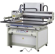 CE FB-6040 semi-auto multicolor screen printing machine