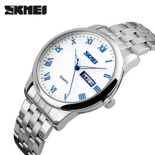SKMEI 9110 Luxury Brand Full Stainless Steel Analog Display Week Date Men's Quartz Business Men Watch Relogio Masculino