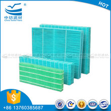 Anti-mould water air cooler parts