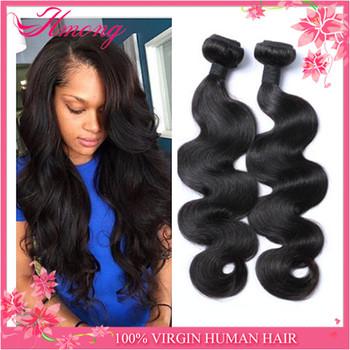 2017 New Premium Latch Hook Hair Weave