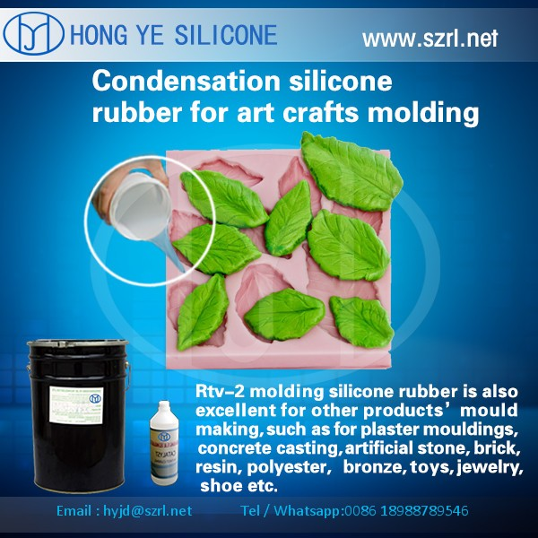 Hong Ye Silicon RTV food grade liquid silicon rubber to make mold