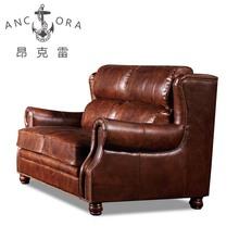 Kuka Leather Sofa Supplieranufacturers At Alibaba