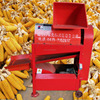 high quality corn /maize sheller /husker Welcome to choose and buy