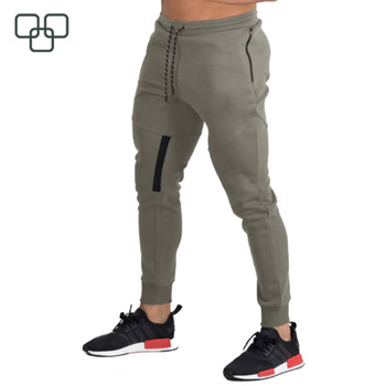 f3cba35499a5e5 Men Stylish Yoga Run Sweatpants Athletic Joggers Pants - Buy Sexy ...