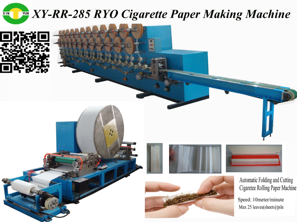 Automatic RYO cigarette paper making machine